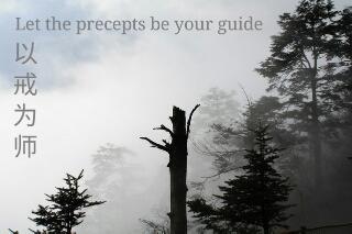 Buddhist precepts
