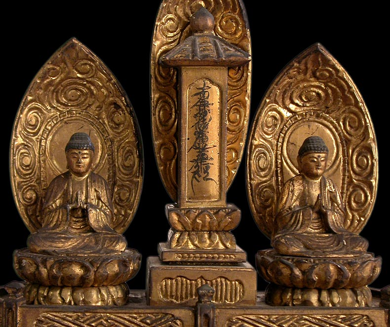 lotus-sutra-shrine_81
