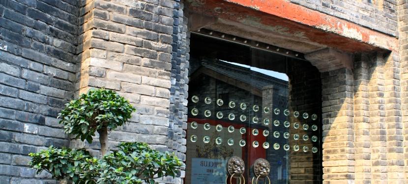 Guarding our doors