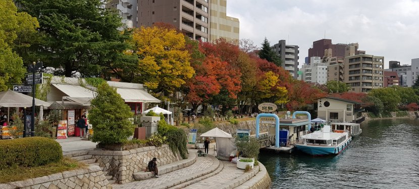 Autumn Japan 2017 – Day 3