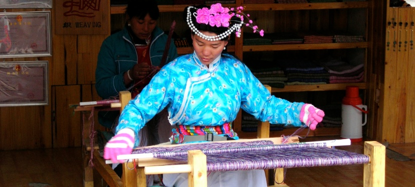 A weaver's girl