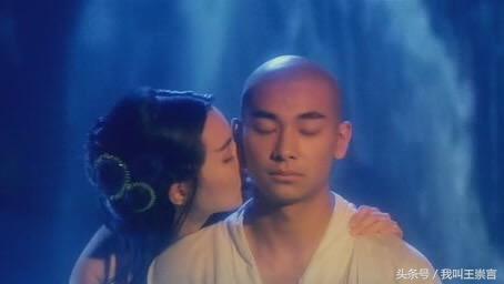 Major Social taboo in a BuddhistDojo