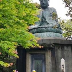 Tennoji, Tokyo